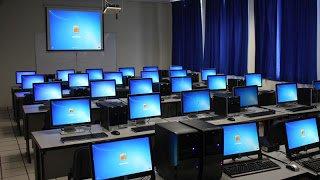 centros de computo